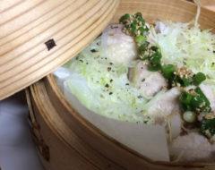【せいろ料理】 蒸し鶏もものゆずねぎ塩うまうま